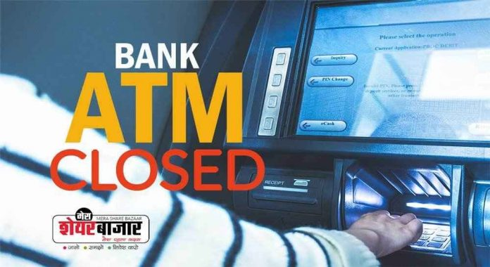 bank-atm-closed