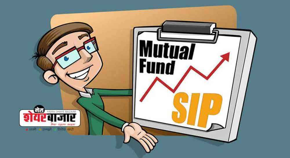 mutual-fund-sip