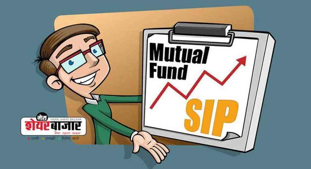 mutual-fund-sip