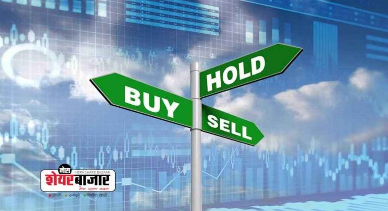How to Buy Shares? शेयर कैसे खरीदे जाते हैं? और Share Bazaar कैसे काम करता है?