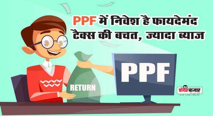 ppf-investment
