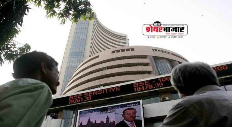 Share Bazaar: रिकॉर्ड नई ऊंचाई पर बाजार, Sensex पहली बार 38600, Nifty 11650 के पार