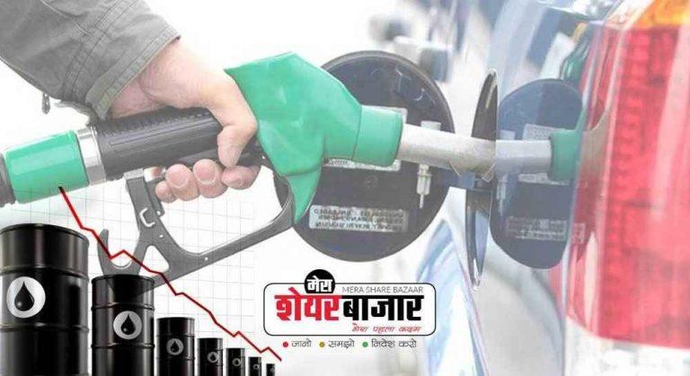Diesel की कीमत में रिकॉर्ड तोड़ तेजी, Petrol भी उच्चतम स्तर के करीब
