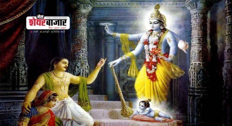 श्रीकृष्ण जन्माष्टमी (Shri Krishan Janamashtami) पूर्ण आनंद की प्रतिमूर्ति हैं  माखनचोर, चितचोर