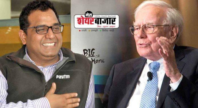 warren-buffett-&-paytm-deal