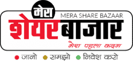 Mera Share Bazaar
