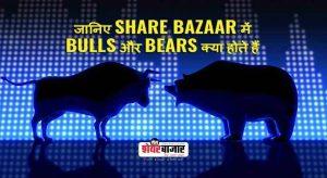 bulls-&-bears
