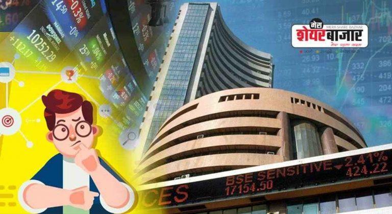Share Market भारत में लोकप्रिय नहीं है या लोग निवेश करने से डरते हैं?